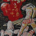 Salvatore Fiume - La Risurrezione