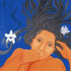 Maria Alejandra Corrales - La primavera de Alfonsina