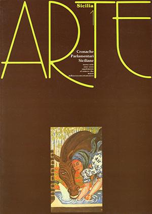 1989 ARTE Sicilia 1