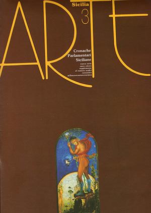 1991-ARTE-Sicilian-3-