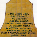 Mario Pecoraino - Monumento ai caduti, retro